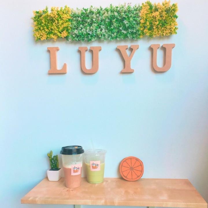 LUYU樂茶:現泡好茶!一絲不苟的職人精神