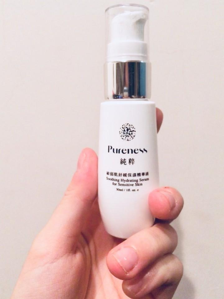 保養開箱推薦:Pureness純粹|敏弱肌舒緩保濕精華液