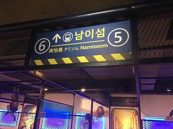 首爾之星_171211_0037