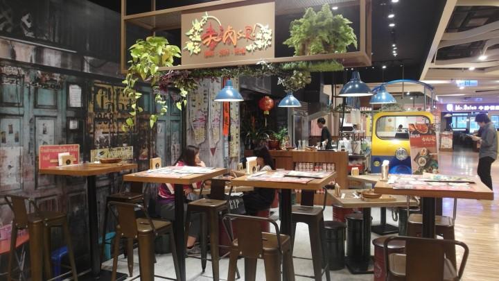 泰滷SIR:顛覆傳統滷味泰式新吃法!Att4fun美食餐廳