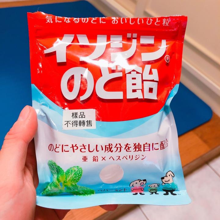 【好物推薦】日本原裝進口 x UHA味覺糖合作明星商品:必達舒喉糖