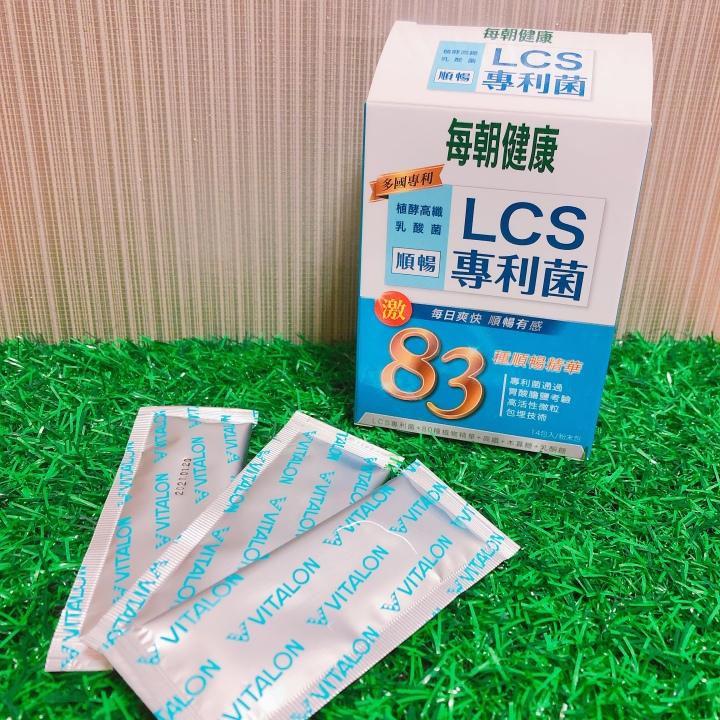 【好物分享】益生菌推薦!每朝健康LCS專利菌,幫助排便