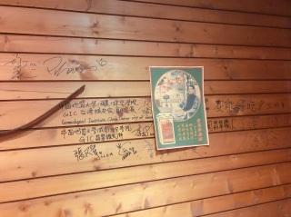 串串店_200324_0081