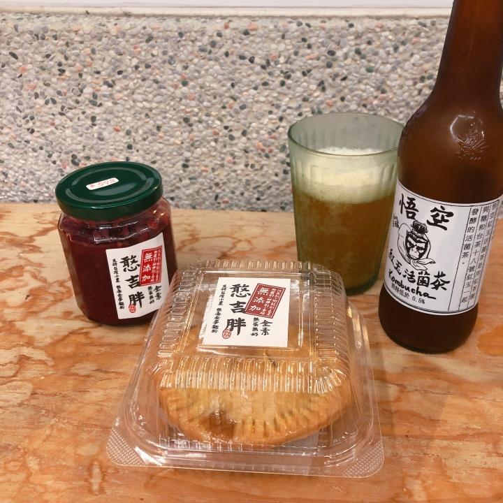 【台南麵包甜點|憨吉胖】無蛋無奶全素麵包、無鹽無油無負擔的健康手作麵包、蘋果派、活菌茶