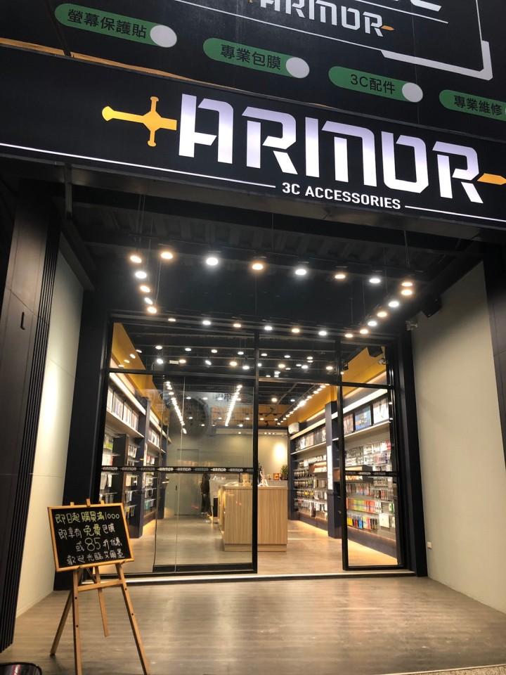 【手機配件|台南永康】艾爾墨Armor 3C,手機週邊應有盡有,消費滿千送全機包膜!