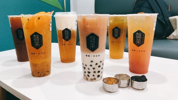 【新北飲料店|板橋】醞茶-原萃茶飲、天然鮮果茶,清爽解暑無負擔,杯杯都是主打💕